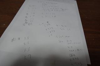 DSC04706.JPG