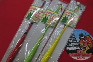 z_fukuyama20170718173440.jpg